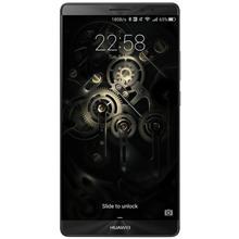 Huawei Mate 8 LTE 64GB Dual SIM Mobile Phone